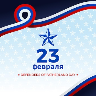 23 februari vaderlandverdedigersdag