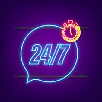 24-7 serviceconcept. 24-7 geopend. neon icoon. pictogram voor ondersteuningsservice. vector voorraad illustratie.