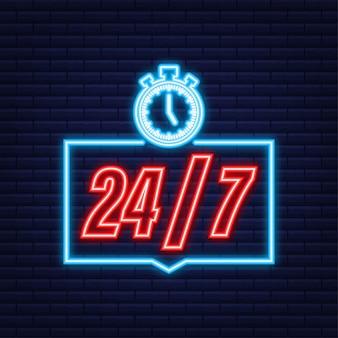 24-7 serviceconcept. 24-7 geopend. pictogram voor ondersteuningsservice. neon icoon.