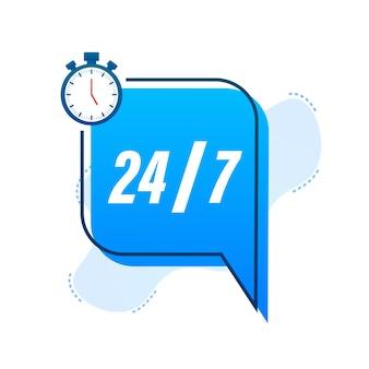 24-7 serviceconcept. 24-7 geopend. pictogram voor ondersteuningsservice. vector voorraad illustratie.