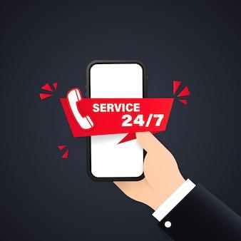24-7 serviceconcept of callcenterillustratie. bestemmingspaginasjabloon klant en operator, online technische ondersteuning 24-7 voor webpagina online assistent, virtuele helpservice-smartphone.
