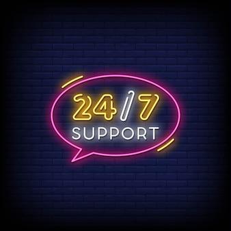 247 ondersteuning neon signs style text vector