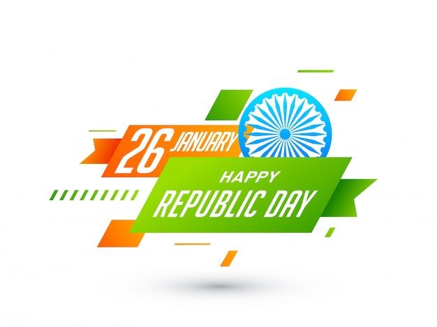 26 januari tekst met indiase vlag kleuren.