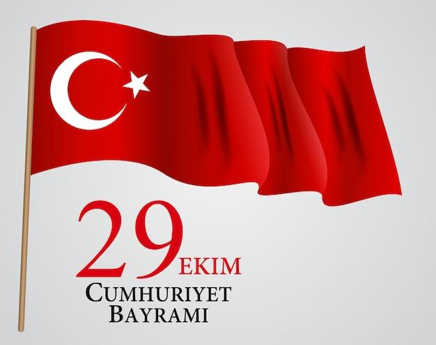29 ekim cumhuriyet bayraminiz. vertaling 29 oktober dag van de republiek turkije