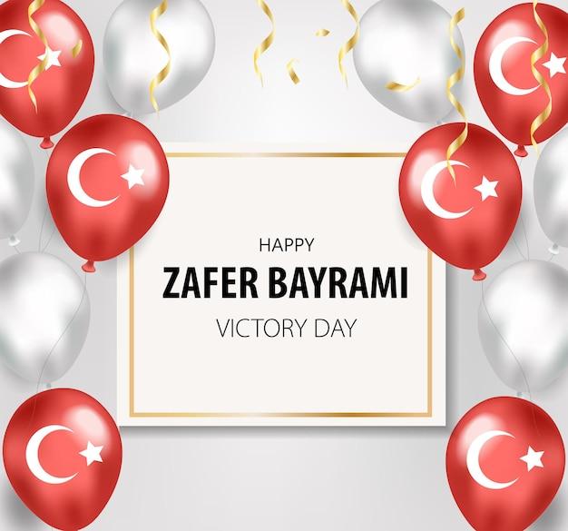 30 augustus zafer bayrami overwinningsdag. vertaling: 30 augustus viering van de overwinning en de nationale feestdag in turkije. vector.