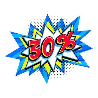 30 korting te koop. komische blauwe verkoop knalballon