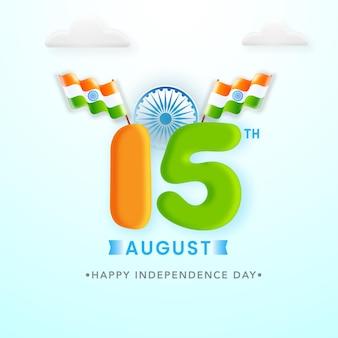 3d 15e nummer van augustus met indiase vlaggen en wolken op lichtcyaan achtergrond.