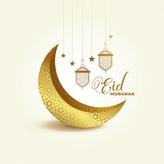 3d gouden eid-festivalmaan en lamp