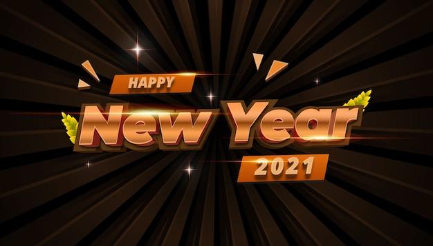 3d-gouden gelukkig nieuwjaar met teksteffect