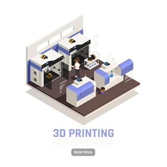 3d-printbanner