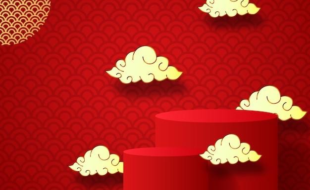 3d productvertoning van het cilinderpodium voor chinees nieuwjaar met rode kleur en wolkendecoratie