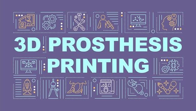 3d-prothese afdrukken woord concepten banner