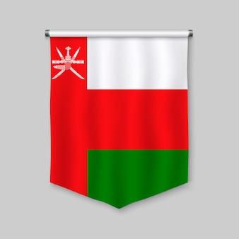 3d-realistische wimpel met vlag van oman