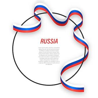 3d rusland met nationale vlag.