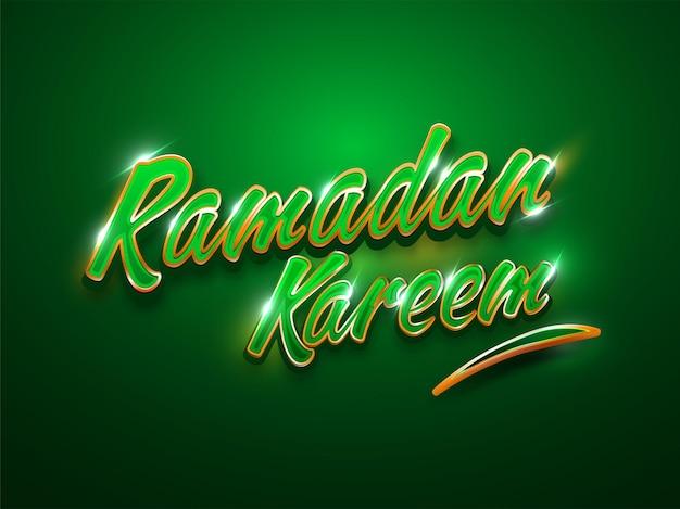 3d-stijl ramadan kareem-tekst met lichteffect op groene achtergrond