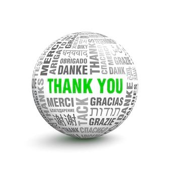 3d volumetrische bal met woorden bedankt in verschillende talen van de wereld. vectorillustratie met trefwoorden