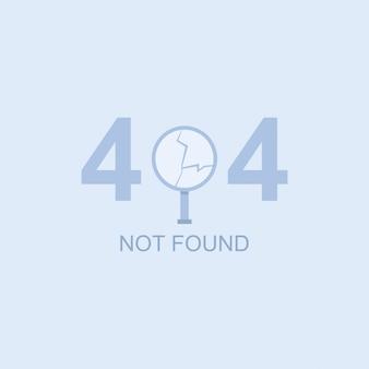 404 niet gevonden vector illustratie met een gebroken vergrootglas.
