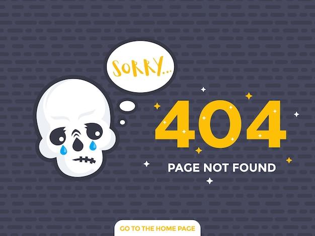 404 pagina niet gevonden pagina-ontwerp