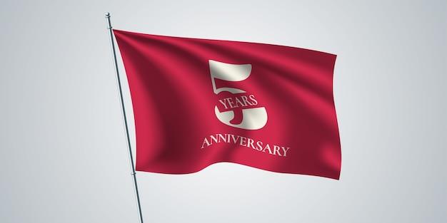 5 jaar verjaardag vector pictogram, logo. sjabloonontwerpelement met wapperende vlag voor 5e verjaardag