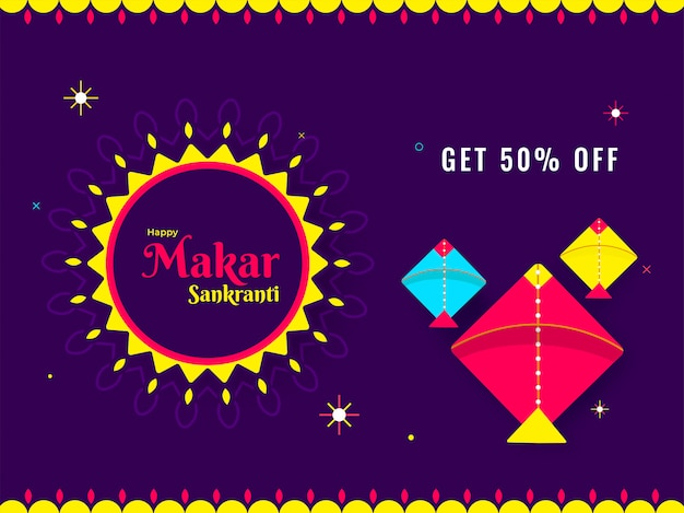 50% korting aanbieding voor makar sankranti verkoop banner ontwerp decora
