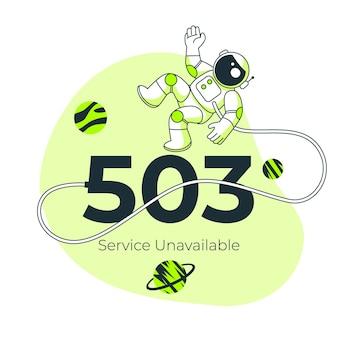 503 foutservice niet beschikbaar concept illustratie