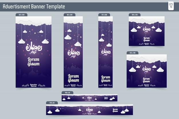 7 verschillende ramadan sale banner kortingsaanbodsjabloon