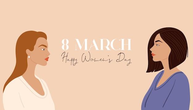 8 maart, internationale vrouwendag. portretten van meisjes. feminisme, empowerment van vrouwen en conceptontwerp voor zusterschap.