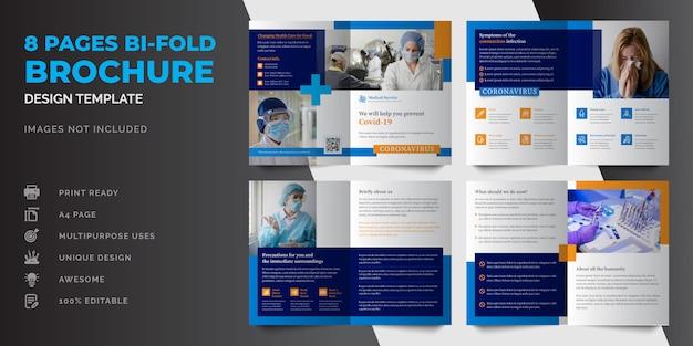 8 pagina's medische zakelijke brochure of professionele moderne multifunctionele brochure ontwerpsjabloon