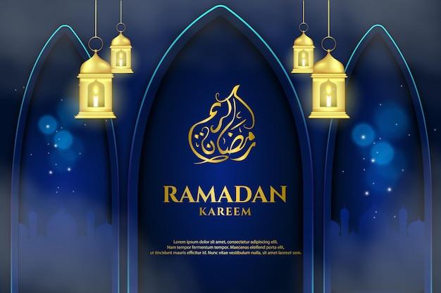 86 ramadan kareem gouden lantaarn achtergrondkleur paars en goud