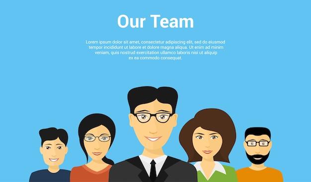 Aantal mensen avatars, stijlconcept van bedrijfs- of ontwikkelteam