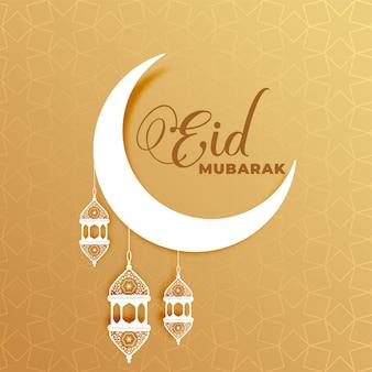 Aantrekkelijke eid mubarak maan en lampen groeten ontwerp