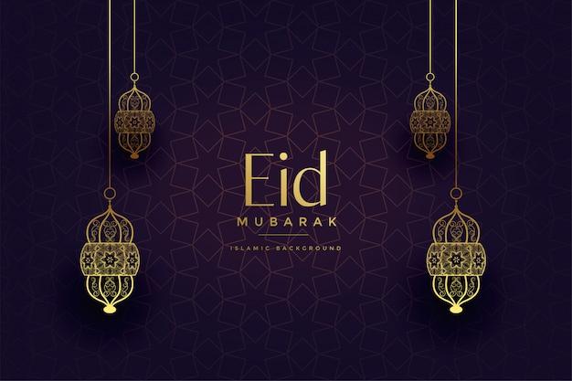 Aantrekkelijke gouden islamitische lantaarns eid festival achtergrond