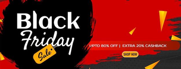 Aantrekkelijke moderne zwarte vrijdag verkoop banner ontwerp vector