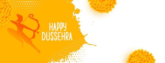 Aantrekkelijke vrolijke dussehra traditionele gele banner