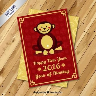 Aap lacht Gelukkig Nieuwjaar kaart