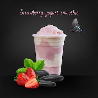 Aardbei smoothie of milkshake in kruik op zwarte achtergrond, gezond voedsel voor ontbijt en snack, vectorillustratie.