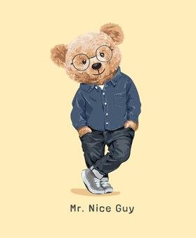 Aardige kerelslogan met berenpop staande benen die illustratie kruisen