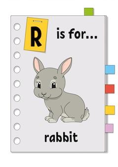 Abc-spel voor kinderen. woord en brief.