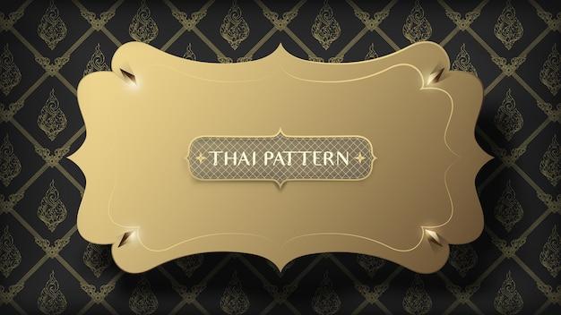 Abstract drijvend gouden frame op traditioneel gouden thais patroon op donkere achtergrond
