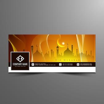 Abstract islamitisch facebook bannerontwerp