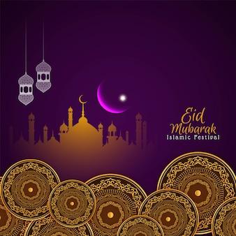Abstract islamitisch festival eid mubarak
