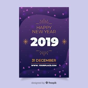 Abstract nieuw jaar 2019 flyer sjabloon