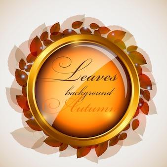 Abstracte aardachtergrond met bladeren. vector illustratie