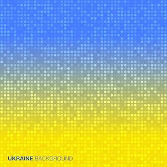 Abstracte achtergrond met behulp van oekraïne vlag kleuren.
