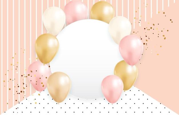 Abstracte achtergrond met realistische ballonnen frame confetti