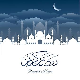 Abstracte achtergrond voor ramadan kareem