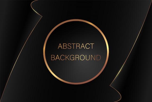 Abstracte achtergrond. zwarte cirkel met een gouden streep op de achtergrond van een zwart vel papier met gebogen randen.