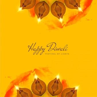 Abstracte decoratieve gelukkige diwali gele achtergrond