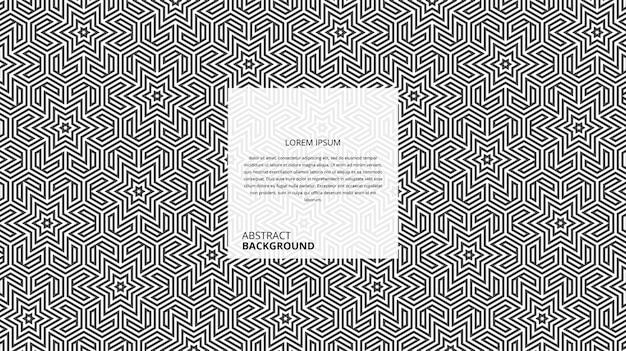 Abstracte decoratieve zeshoekige stervorm lijnen patroon