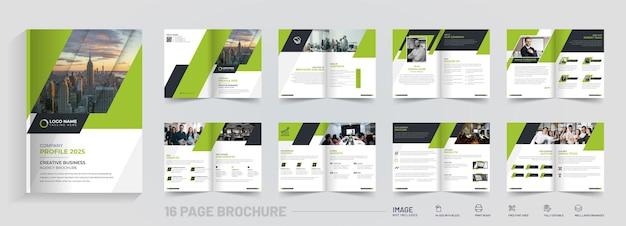 Abstracte dubbelgevouwen brochureontwerp van 16 pagina's premium vector